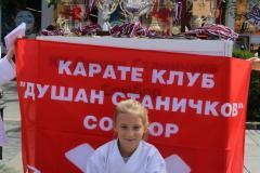 KKDusanStanickov08