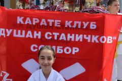 KKDusanStanickov07