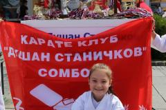 KKDusanStanickov09