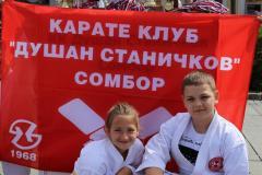 KKDusanStanickov11