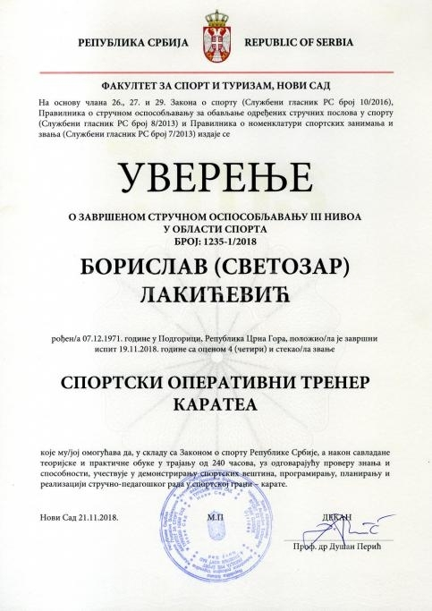 Uverenje-Borislav